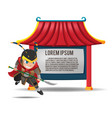 china asia armor warrior border vector image vector image