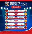 fifa world cup russia 2018 group b fixture vector image vector image