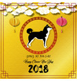 happy chinese new year 2018 card with black white vector image