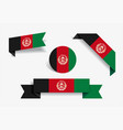 afghanistan flag stickers and labels vector image vector image