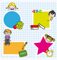 Card for education vector image vector image