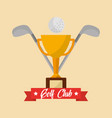golf club ball trophy clubs cross banner vector image