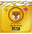 happy chinese new year 2018 card with white gold c vector image