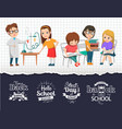 back to school time chemistry class image vector image vector image