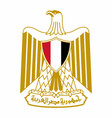 coat arms egypt vector image