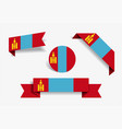 mongolian flag stickers and labels vector image vector image