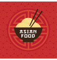 asian food emblem bowl noodles chopsticks vector image vector image
