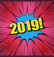 comic 2019 year wording template vector image vector image