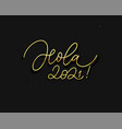 hello 2021 in spanish new year modern calligraphy vector image vector image