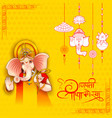 lord ganpati background for ganesh vector image vector image