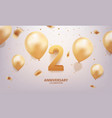 2nd year anniversary celebration background vector image