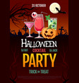 halloween disco cocktail party poster vector image vector image
