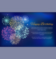 happy birthday celebration with fireworks greeting vector image