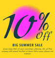 summer sale template vector image vector image