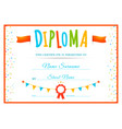 diploma template for kids vector image vector image