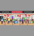 electronics appliances supermarket shop vector image vector image