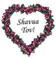 flower frame shape heart inscription shavua tov vector image vector image