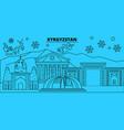kyrgyzstan kyrgyzstan winter holidays skyline vector image vector image