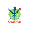 logo salad bar vegeterian snack emblem vector image