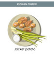 jacket potato with fresh leek from traditional vector image vector image