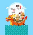 chinese dragon boat poster vector image
