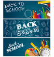 set school supplies on blackboard background vector image