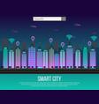 smart city urban landscape vector image vector image