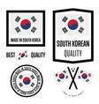 south korea quality label set for goods vector image