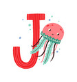 capital letter j english childish alphabet with vector image vector image