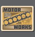 car engine cylinder head gasket auto spare parts vector image