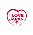 i love japan vector image vector image