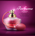 perfume product background with sweet aroma vector image vector image