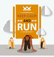start to run race running vector image vector image