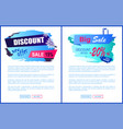 discount new offer -15 sale winter label snowball vector image vector image