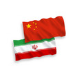 flags iran and china on a white background vector image