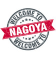 welcome to nagoya red round vintage stamp vector image vector image