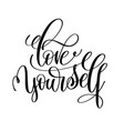 love yourself black and white hand written vector image vector image