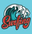 color calligraphic inscription surfing with wave vector image vector image