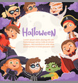 halloween frame cartoon scary background with vector image