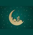 mosque islamic ramadan kareem logo vector image vector image