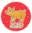 yellow earth pig symbol of 2019 on the vector image vector image