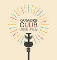 banner for karaoke club with microphone vector image vector image