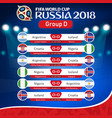 fifa world cup russia 2018 group d fixture vector image vector image