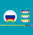 russia national team schedule matches in the vector image vector image