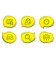 time recovery server and search icons set safe vector image vector image