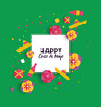 cinco de mayo paper cut flower frame greeting card vector image vector image