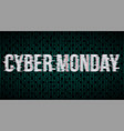 cyber monday glitch effect label vector image