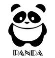 panda bear vector image vector image