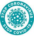 stop corona virus sign or sticker vector image vector image