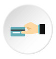 hand holding credit card icon flat style vector image vector image